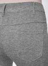 Брюки трикотажные зауженные oodji для женщины (серый), 18600029/16564/2500M - вид 5