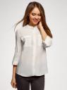 Блузка вискозная с регулировкой длины рукава oodji #SECTION_NAME# (белый), 11403225-9B/48458/1200N - вид 2