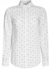 Блузка с нагрудными карманами и регулировкой длины рукава oodji #SECTION_NAME# (белый), 11400355-3B/14897/1029Q
