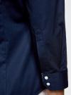 Рубашка базовая прилегающего силуэта oodji #SECTION_NAME# (синий), 11406016/42468/7900N - вид 4