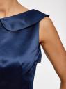 Платье приталенное с V-образным вырезом на спине oodji #SECTION_NAME# (синий), 12C02005/24393/7901N - вид 5