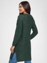 Кардиган удлиненный с карманами oodji #SECTION_NAME# (зеленый), 63205246/31347/296EM - вид 3
