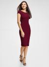Платье миди с вырезом на спине oodji #SECTION_NAME# (красный), 24001104-5B/47420/4900N - вид 6