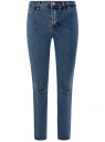 Джинсы скинни с разрезами на коленях oodji #SECTION_NAME# (синий), 12104067-2/19603/7500W