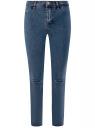 Джинсы скинни с разрезами на коленях oodji для женщины (синий), 12104067-2/19603/7500W