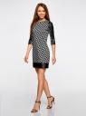 Платье с флоком и отделкой из искусственной кожи oodji #SECTION_NAME# (серый), 14001143-3/42376/2329O - вид 6