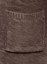 Кардиган удлиненный с карманами oodji для женщины (коричневый), 63205246/31347/3735M