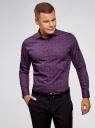 Рубашка приталенная с этническим принтом oodji #SECTION_NAME# (фиолетовый), 3L110343M/19370N/8883E - вид 2