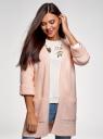 Кардиган без застежки с накладными карманами oodji #SECTION_NAME# (розовый), 63203131/48518/4000M - вид 2
