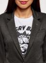 Жакет трикотажный с заплатками на локтях oodji для женщины (серый), 17900042/43151/2529B
