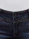 Джинсы skinny со средней посадкой oodji для женщины (синий), 12103173/46734/7900W