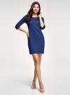 Платье трикотажное с рукавом 3/4 oodji #SECTION_NAME# (синий), 24001100-2/42408/7500N - вид 2
