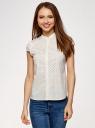 Рубашка с воротником-стойкой и коротким рукавом реглан oodji для женщины (белый), 13K03006B/26357/1229Q