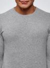 Джемпер базовый с круглым воротом oodji #SECTION_NAME# (серый), 4B112003M/34390N/2302M - вид 4