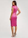 Платье-футляр с вырезом-лодочкой oodji для женщины (розовый), 11902163-1/32700/4700N - вид 3