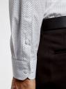 Рубашка приталенная в горошек oodji для мужчины (белый), 3B110016M/19370N/1279D