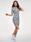 Платье трикотажное с воротником-стойкой oodji #SECTION_NAME# (серый), 14001229/47420/2029O - вид 6