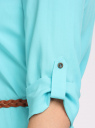 Платье вискозное с плетеным поясом oodji для женщины (бирюзовый), 11900180-1/42540/7300N
