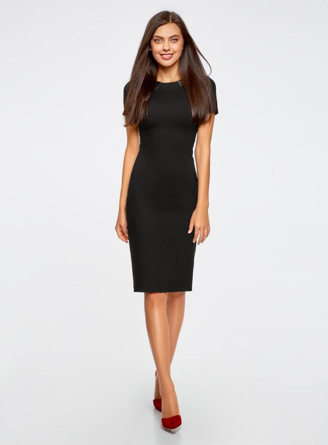 Платье трикотажное со вставками из искусственной кожи oodji для женщины (черный), 24011010/43060/2900N