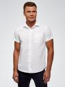 Рубашка базовая с коротким рукавом oodji #SECTION_NAME# (белый), 3B210007M/34246N/1000N - вид 2