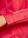 Рубашка приталенная с V-образным вырезом oodji #SECTION_NAME# (розовый), 11402092B/42083/4D00N - вид 5