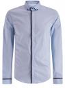 Рубашка базовая с контрастной отделкой oodji #SECTION_NAME# (синий), 3L140108M/34146N/7079B