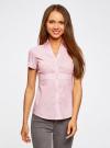 Рубашка с V-образным вырезом и отложным воротником oodji для женщины (розовый), 11402087/35527/4000N - вид 2