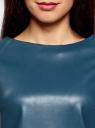 Платье из искусственной кожи с декоративными молниями на плечах oodji для женщины (синий), 18L01002/45902/7400N