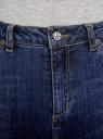 Джинсы skinny с высокой талией oodji #SECTION_NAME# (синий), 12103135/45369/7500W - вид 4