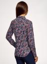 Рубашка хлопковая базовая oodji #SECTION_NAME# (разноцветный), 13K03001-1B/14885/7945E - вид 3