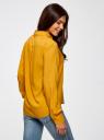 Блузка базовая из вискозы oodji #SECTION_NAME# (желтый), 11411136B/26346/5200N - вид 3