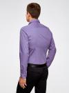 Рубашка хлопковая в мелкую графику oodji #SECTION_NAME# (фиолетовый), 3L110288M/19370N/8083G - вид 3