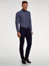 Рубашка базовая приталенная oodji для мужчины (синий), 3B110019M/44425N/7810G - вид 6