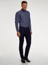 Рубашка базовая приталенная oodji #SECTION_NAME# (синий), 3B110019M/44425N/7810G - вид 6
