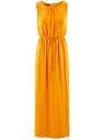 Платье макси с резинкой на талии и завязками oodji для женщины (оранжевый), 21900323-1/42873/5500N