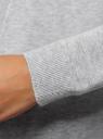 Кардиган удлиненный без застежки oodji #SECTION_NAME# (серый), 63212574-1/45641/2001M - вид 5