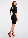 Платье вязаное с вырезом-капелькой на спине oodji #SECTION_NAME# (черный), 63912225/46999/2900N - вид 3