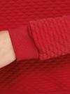 Свитшот из фактурной ткани oodji #SECTION_NAME# (красный), 24801010-5/45990/4500N - вид 5