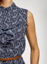 Платье из струящейся ткани с жабо oodji #SECTION_NAME# (синий), 21913018/36215/7912E - вид 5