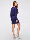 Платье трикотажное с ремнем oodji #SECTION_NAME# (синий), 14008010/15640/7500N - вид 3