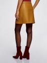 Юбка из искусственной кожи с декоративными молниями oodji #SECTION_NAME# (желтый), 18H00002B/45629/5700N - вид 3