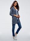 Кардиган без застежки с карманами oodji для женщины (синий), 73212397B/45904/7400M - вид 6