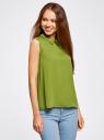 Блузка базовая без рукавов с воротником oodji #SECTION_NAME# (зеленый), 11411084B/43414/6B00N - вид 2