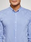 Рубашка extra slim в мелкую клетку oodji #SECTION_NAME# (синий), 3B140003M/39767N/7010C - вид 4
