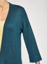 Кардиган без застежки с карманами oodji #SECTION_NAME# (бирюзовый), 73212397B/45904/7600M - вид 5