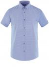 Рубашка хлопковая с коротким рукавом oodji #SECTION_NAME# (синий), 3L410136M/49174N/7079G