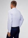 Рубашка хлопковая приталенная oodji #SECTION_NAME# (синий), 3B110007M/34714N/7000O - вид 3