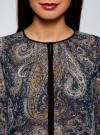 Блузка из струящейся ткани с контрастной отделкой oodji #SECTION_NAME# (синий), 11411059-2/38375/7933E - вид 4