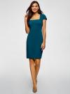 Платье-футляр из плотной ткани с квадратным вырезом oodji #SECTION_NAME# (синий), 21902065/31291/7400N - вид 2