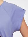 Футболка хлопковая с принтом oodji для женщины (фиолетовый), 14707001-30/46154/8019P